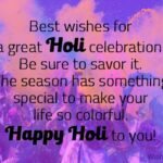 Holi Wishes 2021