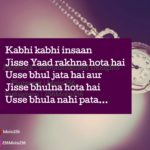 Insaan Quotes Facebook