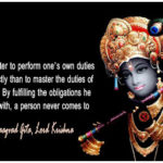 Janmashtami Captions Tumblr
