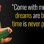 Jm Barrie Peter Pan Quotes Pinterest