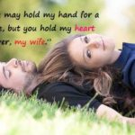 Love Quotes For Beautiful Wife Twitter