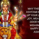 Maha Ashtami Wishes Facebook