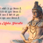 Mahashivratri Wishes In Hindi Facebook