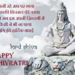Mahashivratri Wishes In Hindi Twitter