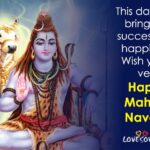 Mahesh Navami Quotes Pinterest