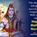 Mahesh Navami Quotes Pinterest