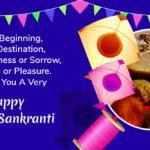 Makar Sankranti Wishes Tumblr