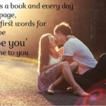 Most Romantic Morning Quotes For Her Tumblr