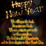 Motivational Message For New Year Pinterest