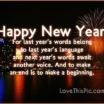 New Year Inspirational Images Twitter