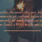 New Year Quotes Instagram Facebook