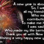 New Year's Eve Message To Friends Facebook