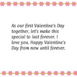 Our First Valentines Day Quotes Tumblr