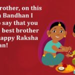 Raksha Bandhan Images Brother And Sister Facebook