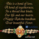 Raksha Bandhan Images With Quotes Tumblr
