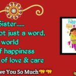 Raksha Bandhan Quotes 2020 Facebook