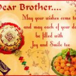Raksha Bandhan Wishes Images Tumblr