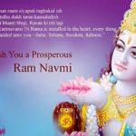 Ram Navami Wishes Pinterest