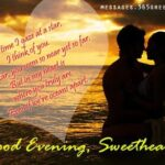 Romantic Good Evening Message For Wife