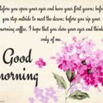Romantic Good Morning Message For Your Wife Facebook
