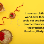 Sad Raksha Bandhan Quotes Twitter