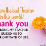 Thank You Wishes For Teacher Tumblr