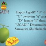 Ugadi Quotes Twitter