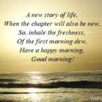 Uplifting Morning Messages Tumblr