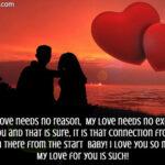 Valentine Day Images For Boyfriend Facebook