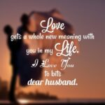 Valentine Quotes For Husband Twitter