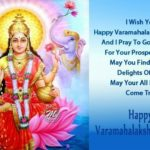 Varamahalakshmi Images In Kannada Pinterest