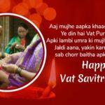 Vat Purnima Quotes For Husband Facebook