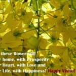 Vishu Quotes Twitter
