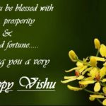 Vishu Quotes In English Tumblr