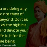 Vivekananda Quotes For Success Pinterest
