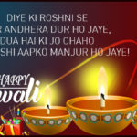 Wish You Happy Diwali In Hindi Facebook