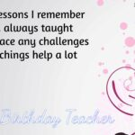 Wishes For Teachers From Students