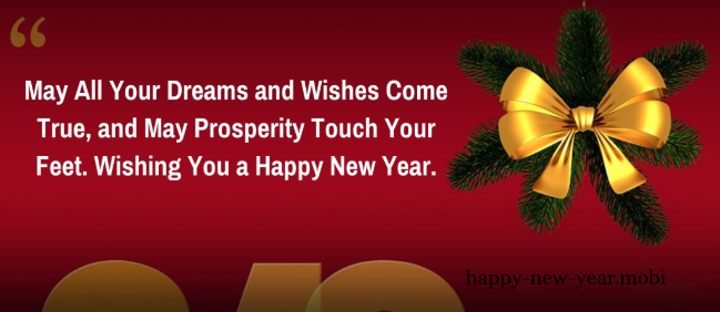 Wishes Of Happy New Year 2021 Facebook – Buy Now