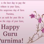 Wishes On Guru Purnima