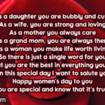 Women's Day Message For Girlfriend Facebook