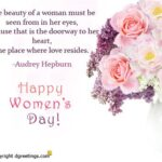 Women's Day Special Images With Quotes Tumblr